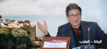 """دعوة لحضور محاضرة علمية تحت عنوان: """" الفلسفة كوعي نقدي بالعالم"""" يلقيها الدكتور بنسالم حميش / المغرب"""
