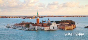 """المؤتمر الدولي حول: """"الإسلام والإسلام السياسي في أوروبا  مسارات التحول والتكيف"""""""