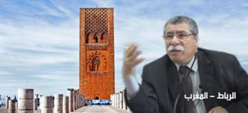 """دعوة لحضور محاضرة علمية تحت عنوان: """"في معنى الوضعية التأويلية"""" للدكتور محمد محجوب"""