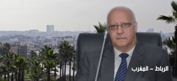 دعوة لحضور ندوة علمية دولية حول كتابات الدكتور عبد الإله بلقزيز