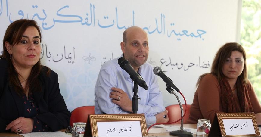 """جلسة علميّة حول كتاب: """"نساء في عرين الأصوليّة الإسلاميّة"""" للإعلاميّة رباب كمال"""