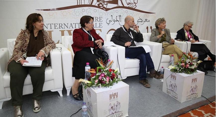 جلسة حواريّة حول الحركة النّسويّة التّونسيّة ضمن فعاليات معرض تونس الدّولي للكتاب