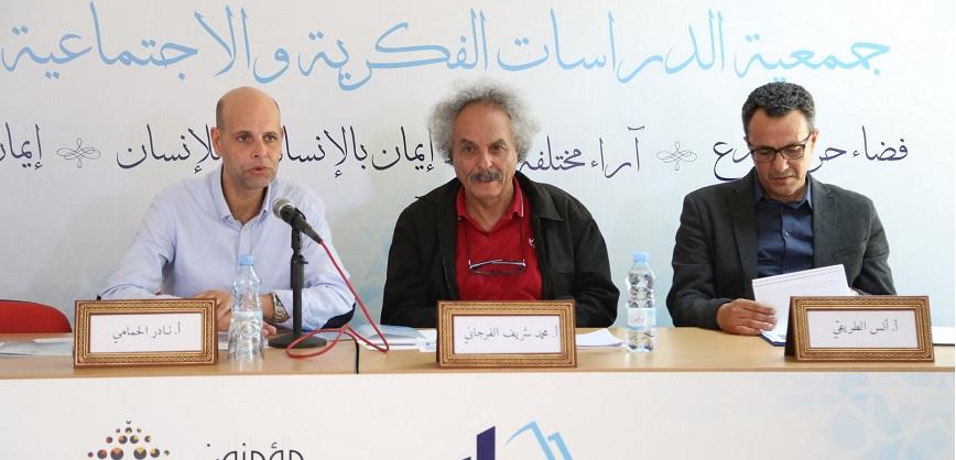 النّدوة العلميّة الدّوليّة: «الإسلام السّياسي: الخطاب والممارسة»