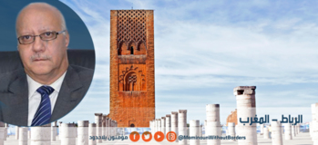 """دعوة لحضور ندوة علمية حول كتابات الدكتور عبد الإله بلقزيز: """"إشكالية الديني والسياسي"""""""