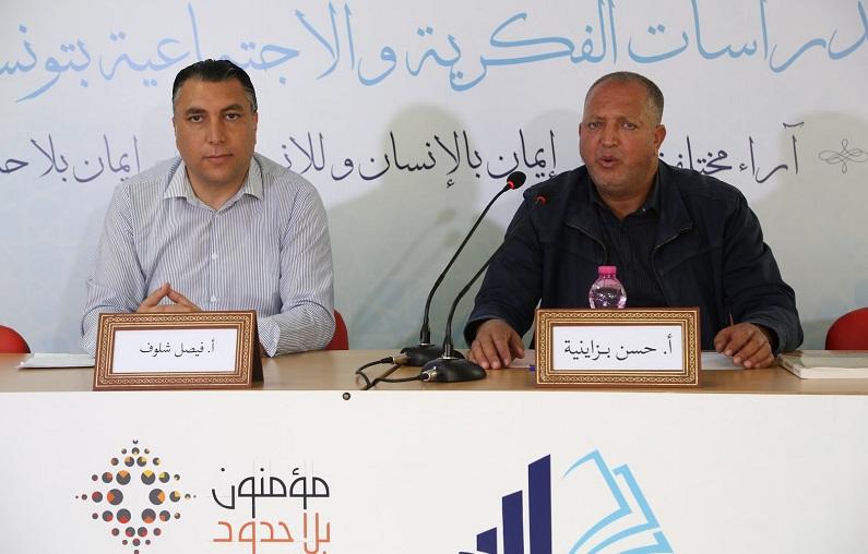 اللّقاء الحواري المفتوح  حول محاكمة محمود محمد طه