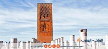 """دعوة لحضور لقاء علمي حول موضوع: """"سوسيولوجيا الإسلام: نحو مداخل جديدة لدراسة الإسلام"""""""