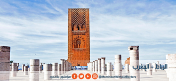 ندوة بعنوان: راهن البحث في الفلسفة الإسلامية وآفاق تطويره