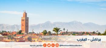 دعوة للاستكتاب للمشاركة في الجامعة الربيعية الأولى تحت عنوان: دراسة الإسلام اليوم: نحو دراسات إسلامية برؤى متعددة