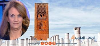 """دعوة لحضور لقاء علمي مفتوح حول موضوع : """" العنف والنوع الاجتماعي: قضايا وإشكالات"""" مع الدكتورة نعيمة شيخاوي"""