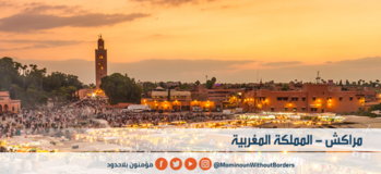 الجامعة الربيعية الأولى تحت عنوان: دراسة الإسلام اليوم: نحو دراسات إسلامية برؤى متعددة