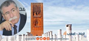 حوار مفتوح حول موضوع: الوضع العربي الراهن ومطلب الدرس التأويلي