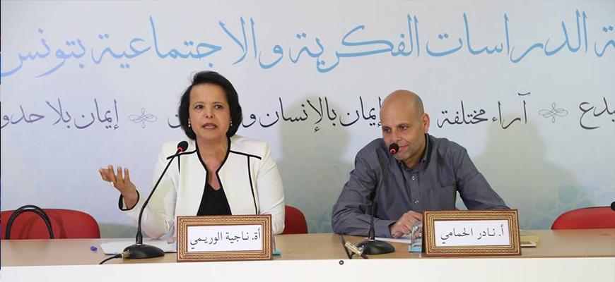 """محاضرة دة. ناجية الوريمي  بعنوان: """"محاكمة الشافعي"""""""