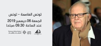 لقاء علمي تكريمي على شرف: الأستاذ الدكتور هشام جعيّط