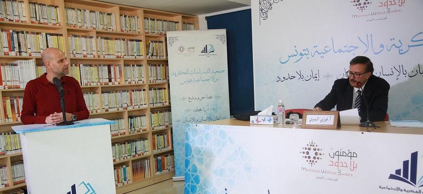 """محاضرة فوزي البدوي:  """"حركة الإصلاح الدّيني في اليهوديّة في القرن 18م"""""""