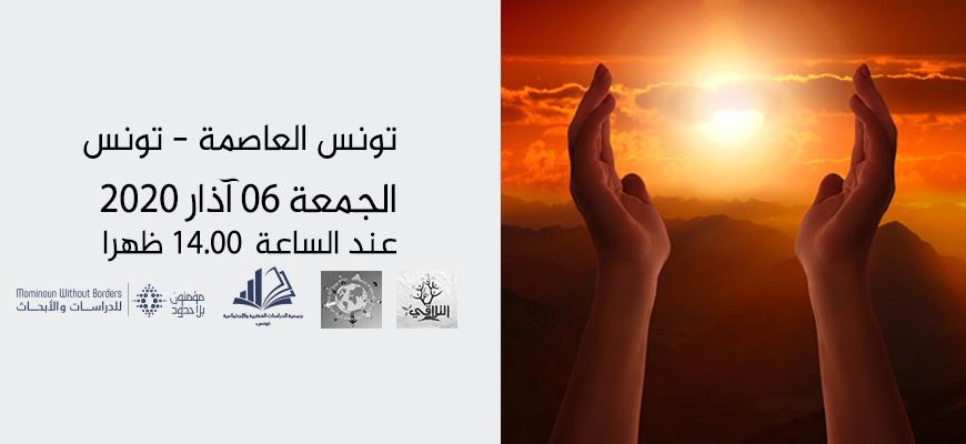 أيّ دور للأديان في بناء المجتمع؟