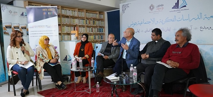 """حلقة حوار ونقاش حول موضوع:  """"أيّ دور للأديان في بناء المجتمع؟"""""""